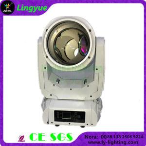 DJ装置LEDの段階ライト280W 10rビーム移動ヘッド
