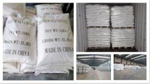 مصنع إمداد تموين خرسانة مزيج صوديوم سكرات 98% بما أنّ خرسانة الشّكّ مثبّط