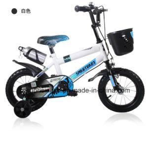 競争価格のストロンチウムKb108が付いている熱い販売の子供の自転車