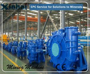 高性能の合金のスラリーポンプ/採鉱設備(XPC)