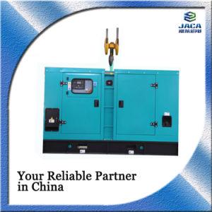 60-1200квт Silent /открыть дизельный генератор с китайской двигателя высокое качество и низкие цены