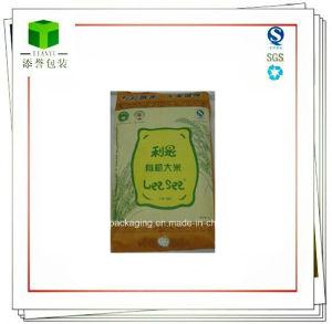 Китай крафт-бумаги упаковка для риса