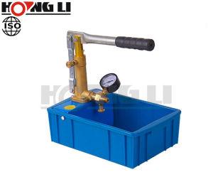 16-250 bar de la bomba de la prueba de presión baja