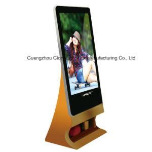 Affichage LCD Ultra-Wide avec LED Message d'exécution