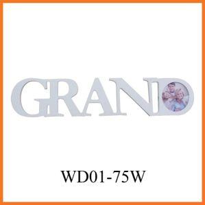 Рамка фотоего MDF (WD01-75W)