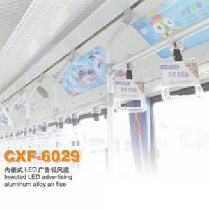 에어 컨디셔너 환풍 (CXF-6029)를 위해 알루미늄 합금 공기 굴뚝을 광고하는 주사된 LED