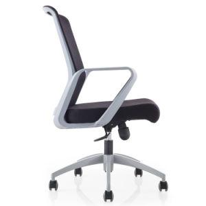 固定プラスチックArmrestsが付いているナイロンベースPPオフィスの椅子