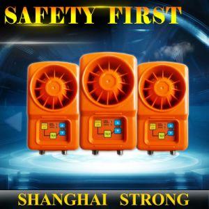 Strong система селекторной связи IP акустическая система