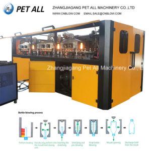 Pet semiautomática máquina de soplado para botellas de miel haciendo