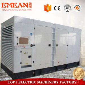Generatore diesel silenzioso di CA di alta qualità 260kw 325kVA con Cummins Engine