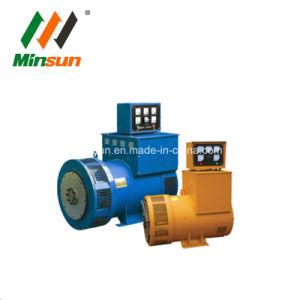 Motore elettrico del generatore 220V della dinamo di monofase