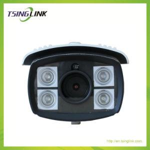 4.0 Macchina fotografica senza fili del richiamo del CCTV della video trasmissione HD di Megapixels 4G