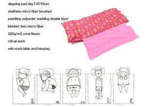 エンベロプの印刷の子供の寝袋の屋外のキャンプの寝袋
