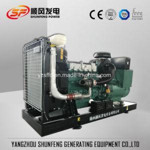 elektrische Diesel200kw stromerzeugung mit Volvo-Motor