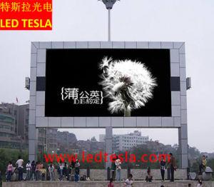 Haute luminosité affichage LED de la publicité de plein air (P5 Module)