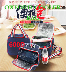 600d imperméabilisent le sac de déjeuner de refroidisseur de tissu d'Oxford