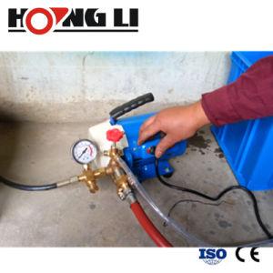 Pequeña bomba eléctrica de periféricos de la bomba de agua para el hogar (DSY60).