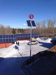 200W 12V/24V horizontaler Mittellinien-Wind-Energien-Turbine-Generator für Straßenbeleuchtung