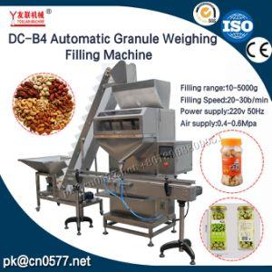 肥料(DC-B4)のための充填機の重量を量る自動びん詰めにする微粒