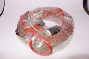 サーミスター100kが付いている円形のシリコーンの温湿布