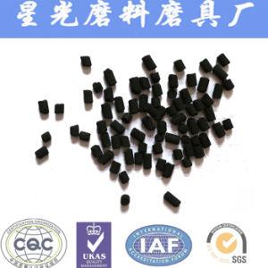 Zuilvormige Gebaseerde Steenkool van de Koolstof van het gas de Ontzwaveling Geactiveerde