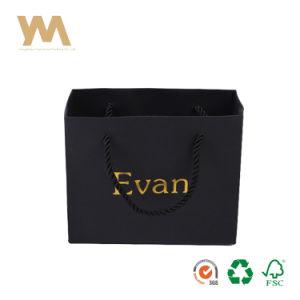 관례에 의하여 박판으로 만들어지는 물색 선물 포장 종이 봉지