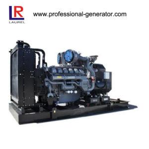 44kw 55kVA gerador diesel de Standby
