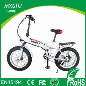 7 спрятанная скоростями автошина батареи тучная складывая Bike e/тучный Offroad Bike грязи