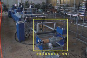 리본을%s 스크린 인쇄 기계 또는 공단 또는 직물 또는 부직포 또는 의복 Label/PP, PVC 의 PE, 기계를 인쇄하는 애완 동물 필름 (serigrafia) 실크스크린
