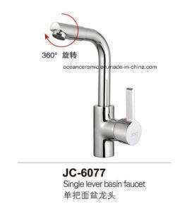 6076黄銅の軸受け洗面器のコック