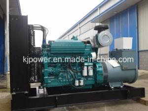 50Hz 450kVA Cummins Engine의 강화되는 디젤 엔진 발전기 세트