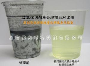 Sistema de filtração de Central de Fluido de corte