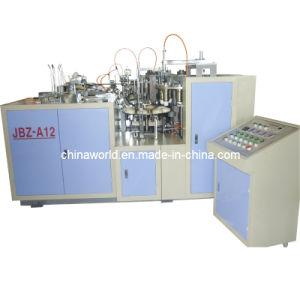 종이컵 기계 (JBZ-A12)