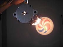 Logo Spotlight (NI1250-1S)