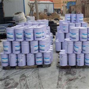 土木工学作業のための2つのコンポーネントの多硫化物の密封剤