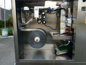 Ультразвуковой герметичность чехол для капель кофе сумки упаковочные машины и кофе. Пакетик машины