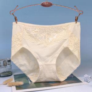 Women's Middle-Waisted entrejambe de coton pur coton Indentation sous-vêtements de haute qualité