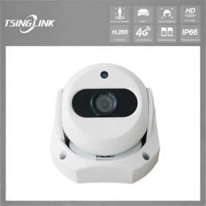 HD PTZ CCTV WiFiネットワークIPの無線家のMegapixelのカメラ
