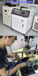 Saldatrice inossidabile tenuta in mano all'ingrosso del laser della fabbrica 400W della Cina
