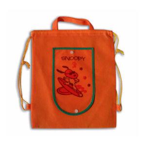 El logotipo de la impresión en blanco Cordón Bolsa no tejido para la venta (YH-NWB054)