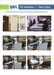 極度の付着のドアの接着剤-ポリウレタン接着剤