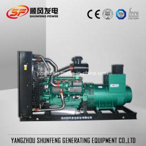 Le premier 68Kw de puissance électrique générateur diesel avec la Chine moteur Shangchai