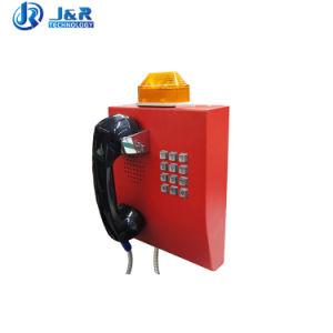 Водонепроницаемая полной клавиатуры Auto-Dial Telehpone телефон для обслуживания банкоматов Банка