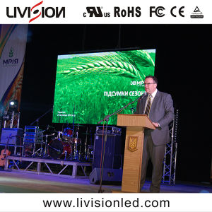 P4.81mm LEDビデオスクリーンのパネルの高品質のイベントのための屋内使用料SMD2121フルカラーLEDのビデオウォール・ディスプレイスクリーン