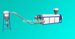空気冷却のタイププラスチック造粒機