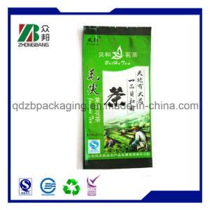 広く熱い販売のコーヒーティーバッグの札の印刷を使用しなさい