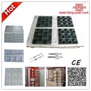 CNCはアルミ合金EPS型を製粉した