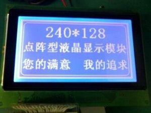FSTN LCD TN LCDのモジュールLCD Screensightのサイズ: 70.7 * 38.8