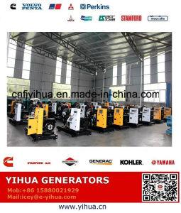 Раскройте тепловозный генератор 20kVA/16kw 20170628c
