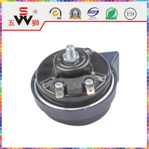 Wushi диск медных высокочастотный динамик звукового сигнала автоматического режима подачи воздуха